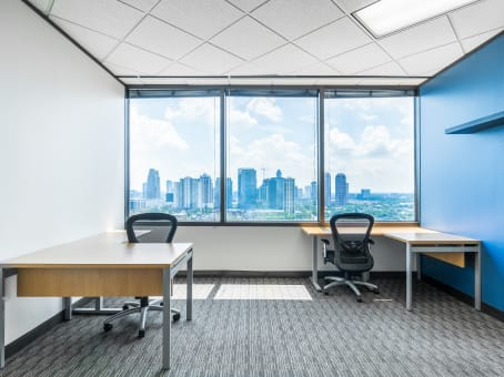 Regus Business Centre in One Riverway