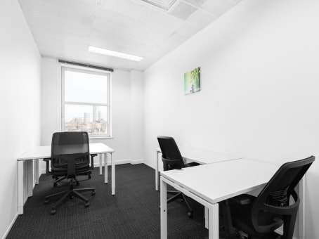 Regus Business Centre in Barking, Fortis House