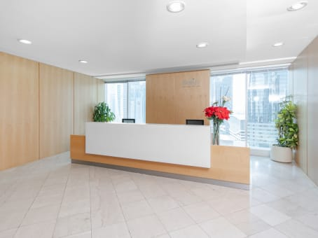 Regus Business Centre in Doha West Bay