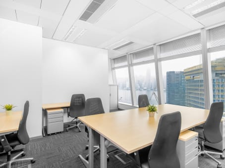 Regus Business Centre in Hong Kong International Commerce Centre