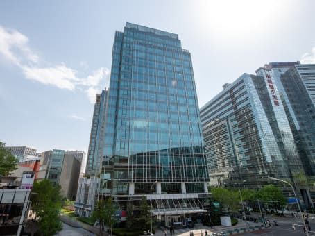 Regus Office Space, Beijing, Zhongguancun Metropolis Tower