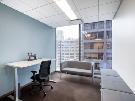Office Space in Chicago - Serviced Offices | Regus US