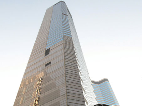Regus Virtual Office, Hong Kong Times Square