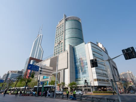 Regus Business Centre in Shanghai Raffles City