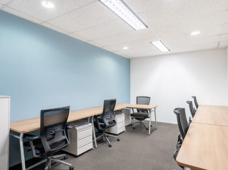 Regus Office Space in Seoul Kyobo Securities Building-Youido