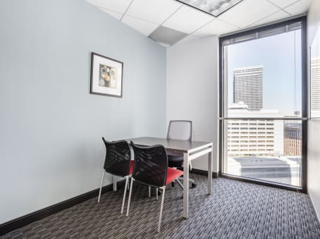 Regus Business Lounge in South Financial District