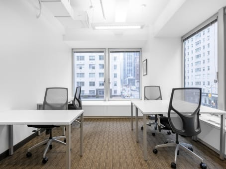 Regus Business Centre in New York, New York - 57 West 57th Street