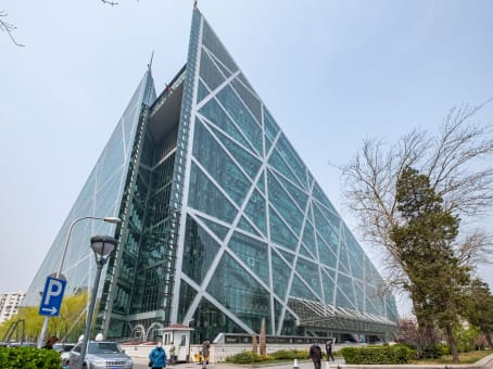 Regus Office Space, Beijing Parkview Green