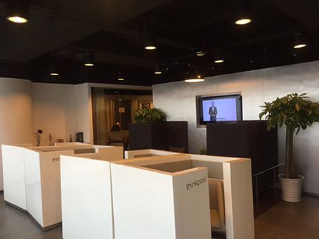 Regus Business Lounge in Tianjin, Tianjin Centre