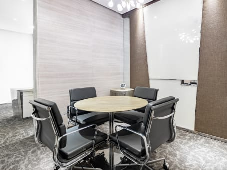 Regus Day Office in Guangzhou G.T. Land Plaza