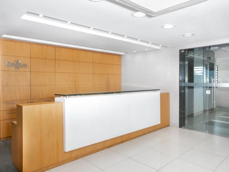 Regus Business Lounge in Fortaleza Meireles