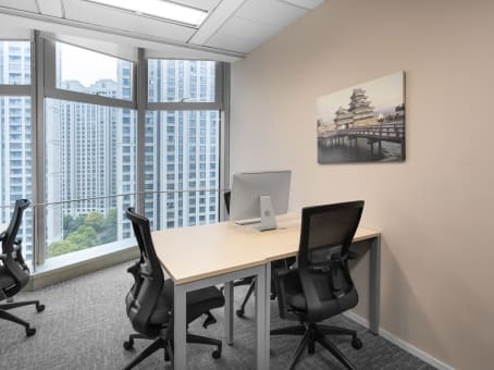 Regus Office Space in Shanghai, Central Towers