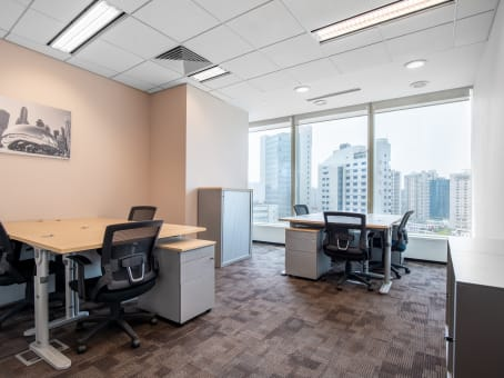 Regus Business Centre in Shanghai, Plaza 66