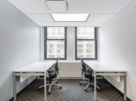 Regus Business Lounge in 275 Seventh Avenue - view 4