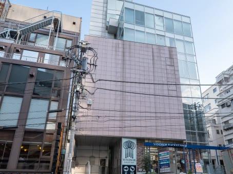 Meeting rooms at Tokyo, Shibuya Hills (Open Office)