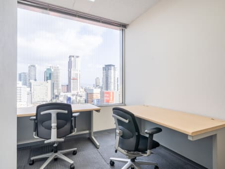 Regus Virtual Office in Osaka, Hankyu Terminal Building