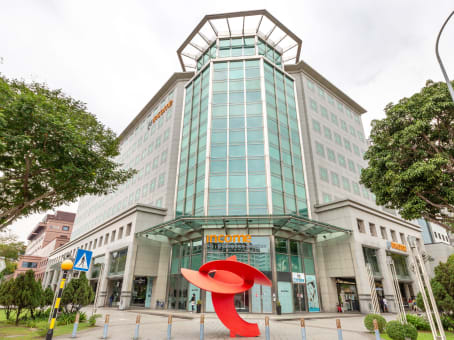 Regus Office Space, Singapore, Tampines Junction