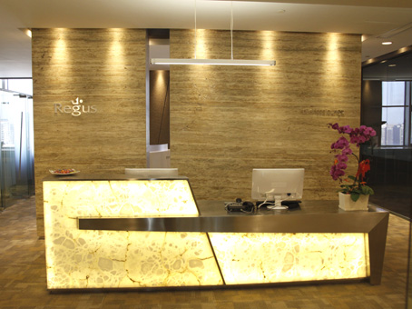 Regus Business Lounge in Shanghai, One Prime