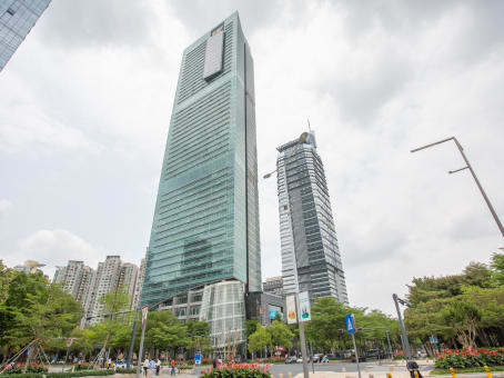 Regus Office Space, Shenzhen, Futian New World Centre