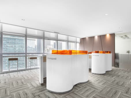 Regus Virtual Office in Shenzhen, Futian New World Centre