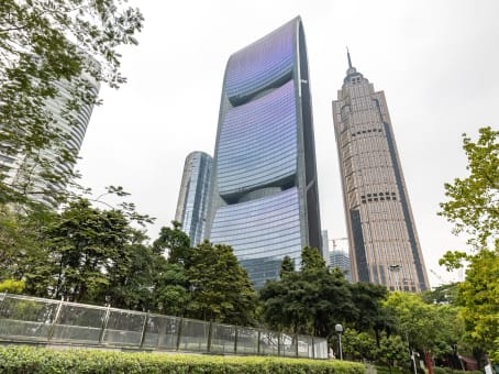 Regus Office Space in Guangzhou, Pearl River Tower
