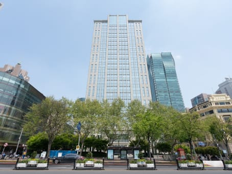 Regus Business Centre in Shanghai, The Headquarters