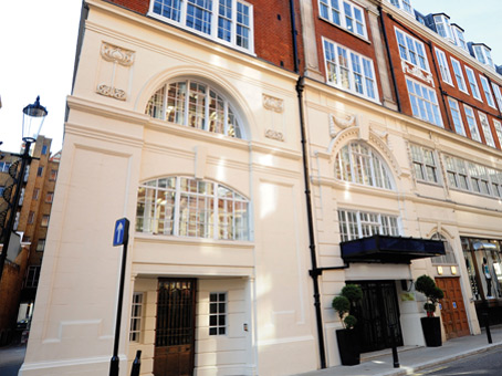 Regus Virtual Office, London, Knightsbridge (MWB Business Exchange)