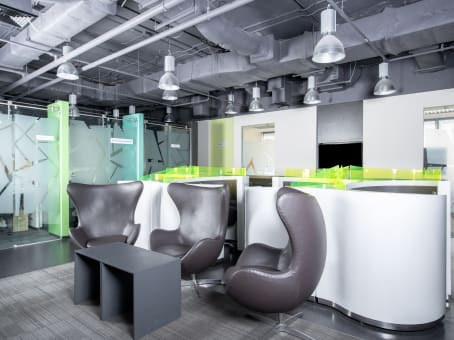 Regus Day Office in Bangkok, Siam Tower