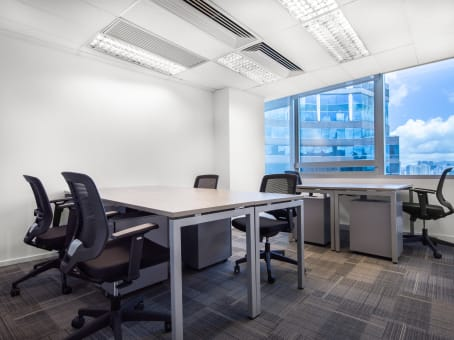 Regus Day Office in Hong Kong, Grand Century Place - Mong Kok