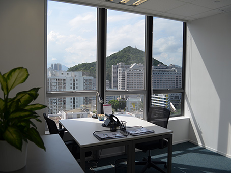 Regus Business Centre in Hong Kong, E-Trade Plaza - Chai Wan