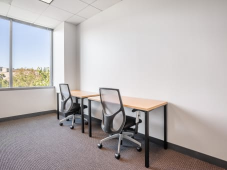 Regus Business Centre in Corporate Commons