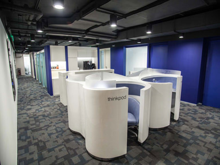 Regus Business Lounge in Guangzhou, Guangdong International Building