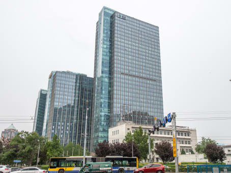 Regus Office Space, Beijing, Taikang Financial Tower