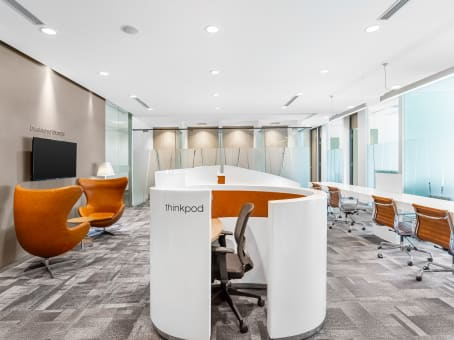Regus Business Centre in Wuhan, Poly Plaza