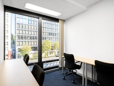 Regus Business Centre in Tokyo, Tameike-Sanno (Open Office)