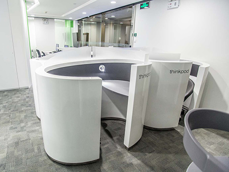 Regus Business Lounge in Guangzhou, The Place
