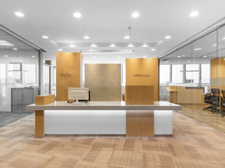 Regus Business Centre in Chongqing,  HNA Poly Plaza