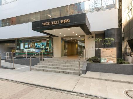 リージャス新横浜ビジネスセンター
