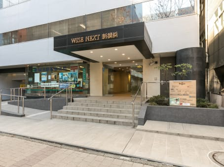 Regus Virtual Office, Yokohama, Shin-Yokohama