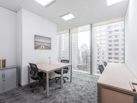 Regus Virtual Office in Chongqing, World Financial Centre