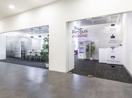 Regus Business Lounge in Singapore, Jurong Regional Library (Regus Express)