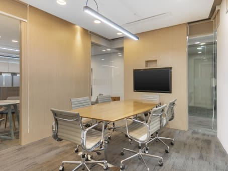Regus Office Space in Qingdao, China Overseas Building