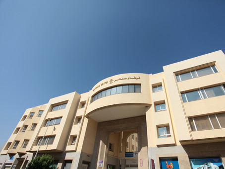 Regus Business Centre in Tunis Carthage