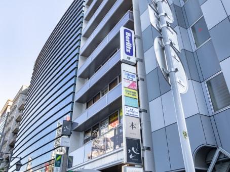 東京都 > 港区の郵便番号一覧 - 日本郵便