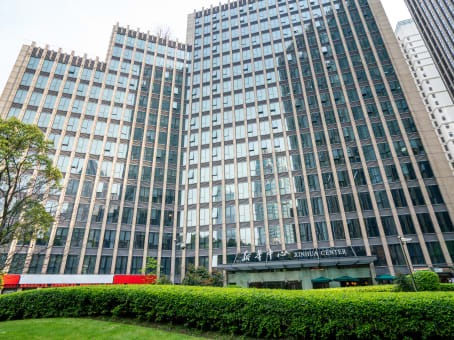 Meeting rooms at Shanghai, CCIG International Plaza Lv17