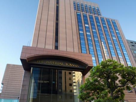 Tokyo Hibiya Centre
