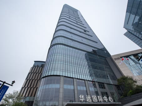 Building at 11/F, Huayuan International Centre, 36 Middle Xiangjiang Road, Tianxin District, Hunan Province in Changsha 1