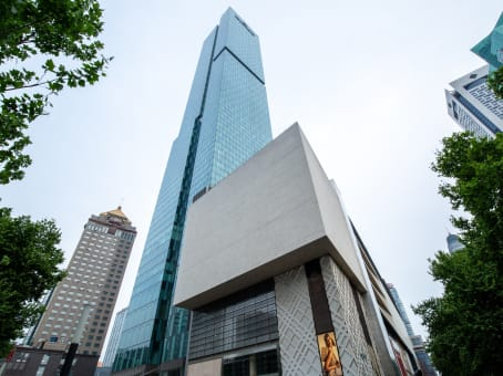 Building at 24/F, Tower 2, Deji Plaza, NO. 18 Zhongshan Road, Xuanwu District in Nanjing 1