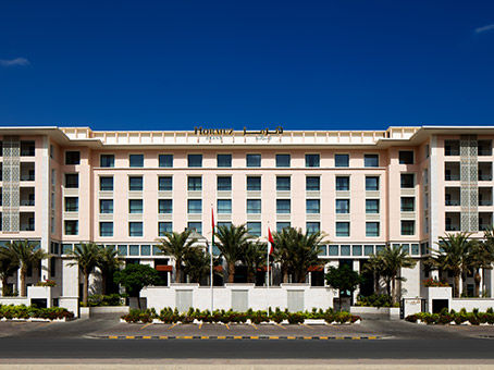Building at Upper Mezzanine Floor, Hormuz Grand Hotel, Al Matar Street in Muscat 1