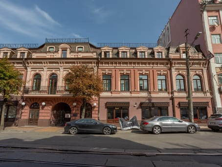 Building at Podil Heritage Centre, 28 Verhniy Val str. in Kyiv 1